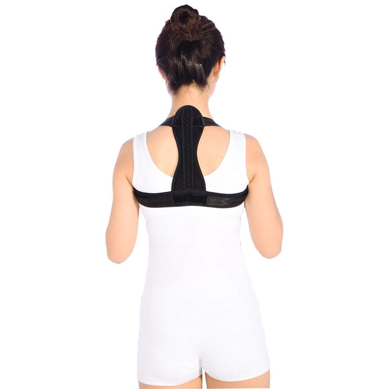 保安ちょうつがいクロス通気性の脊柱側弯症ザトウクジラ補正ベルト調節可能な快適さ目に見えないベルト男性女性大人学生子供 - 黒