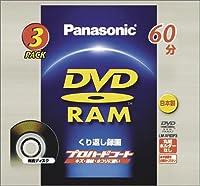 松下電器産業 8cmDVD-RAMディスク3枚パック(両面60分) LM-AF60P3