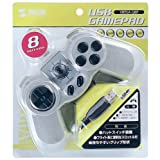サンワサプライ USBゲームパッド JY-P54US