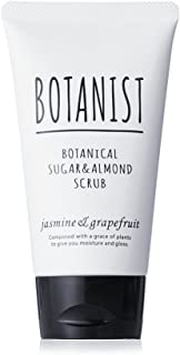 BOTANIST ボタニスト ボタニカル シュガー&アーモンドスクラブ 150g ジャスミン&グレープフルーツの香り