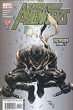 New AVENGERS #11 (1st Appearance RONIN)