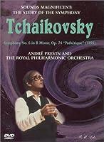 Symphony No. 6 in B Minor, Op. 74 Pathetique [DVD] [Import]
