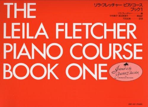 全音楽譜出版社『リラフレッチャー  ピアノコース ブック1』