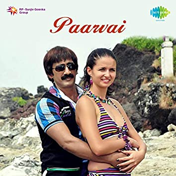 Paarvai (Original Motion Picture Soundtrack)