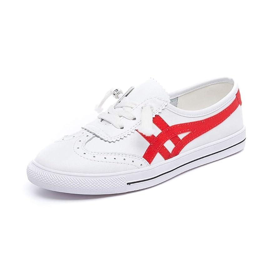 ミント最近ホラーAilj 春のストリートキャンバスシューズ、 女性用定番ロートップスニーカー 浅い口の白い靴 学生の人気春カジュアルシューズ (色 : 赤, サイズ さいず : 38 EU)