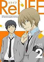 ReLIFE 2(完全生産限定版) [DVD]