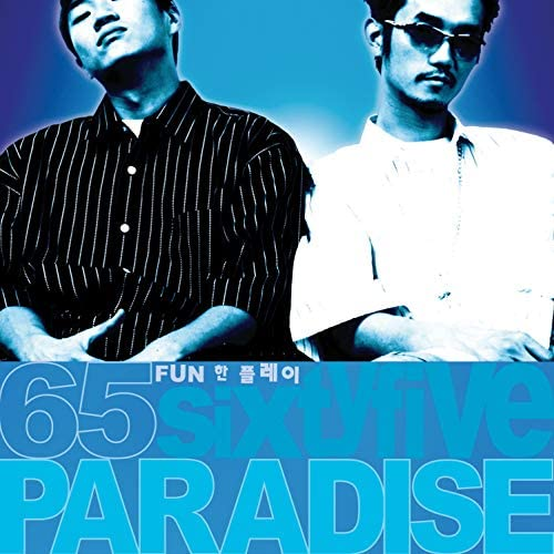 65 Paradise