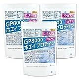 GP8000 ホエイプロテイン【instant】 1kg×3袋 WPC 溶けやすい造粒品飲みやすさをUP [02] NICHIGA(ニチガ) 牛成長ホルモン不使用