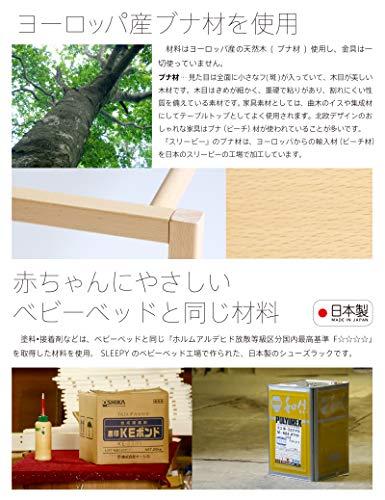 木製シューズラック【2段】(ナチュラル)