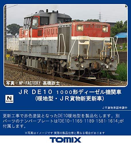 TOMIX Nゲージ DE10-1000形 暖地型・JR貨物…