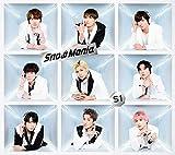 【メーカー特典あり】 Snow Mania S1(CD+Blu-ray)(初回盤B)(Snow Mania認定証(B5サイズ)付き)