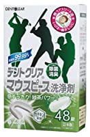 紀陽除虫菊 デントクリア マウスピース洗浄剤 [48錠入] 酵素 緑茶の香り (カテキン配合/漂白成分配合) スポーツ用対応×8個