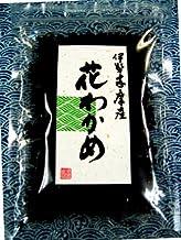 伊勢産 花わかめ (70g)