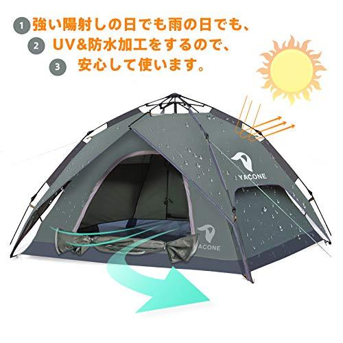 YACONEテント3~4人用ワンタッチテント二重層ワンタッチ2WAYテント設営簡単uvカット加工防風防水折りたたみ超軽量防災用キャンプ用品アウトドア耐水圧3000mm3色選択(アーミーグリーン)