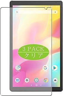 3枚 VacFun フィルム , Dragon Touchタブレット 8 インチ 進化版 Notepad Y80 Note pad 向けの 保護フィルム 液晶保護 フィルム 保護フィルム(非 ガラスフィルム 強化ガラス ガラス ) 改善版