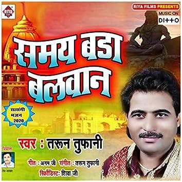 Samay Bara Balwan