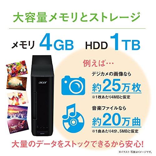 『Acer デスクトップパソコン Aspire XC-780-N54F Windows10/Core i5/4GB/1TB』の4枚目の画像