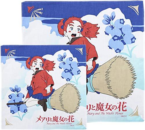 丸眞 ランチクロス ポノック メアリと魔女の花 子供用 メアリとほうき 日本製 綿100% 1355001600 2個セット