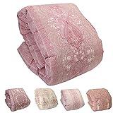 昭和西川 品質 羽毛布団 ボリューム たっぷり 暖ふわ 信頼 の 羽毛 布団 ダウン 85% 1.1kg 350ダウンパワー ピンク・ブラウン系(柄おまかせ) シングル