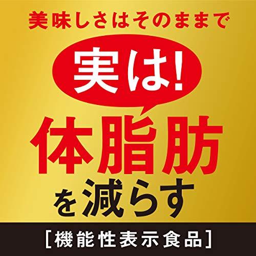 伊藤園『おーいお茶濃い茶PET525ml【機能性表示食品】(E95)』