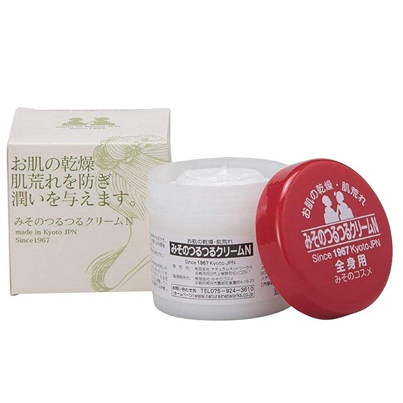 トロピカルパケットどんなときも京都 みその コスメ みそのつるつるクリームN 全身用 無香料 ナイトクリーム 乳液 京都みそのコスメ 舞妓さんシリーズ 33g