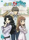 イタズラなKiss 4[DVD]