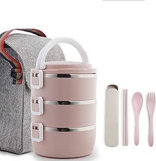 KUKI 保温弁当箱 お弁当 多層 大容量 保温食箱桶 ランチボックス ステンレスランチジャー ランチジャー 食洗機対応 食事箱 持ち運びが簡単 学校 ピクニックキャンプ 分格 通勤 通学