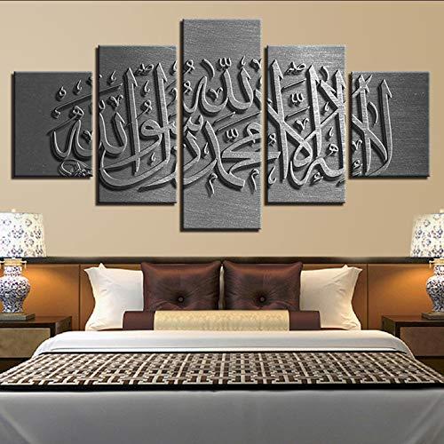 jixiaosheng Leinwand Wandkunst Bilder Home Decor 5 Stücke Silbrig Islam Allah The Qur'An Malerei Modulare HD Druckt Muslim Religion Poster-40x60cmx2 40x80cmx2 40x100cmx1 mit rahmen