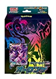 Pokemon Card Game Sword & Shield Starter Set VMAX Oronge