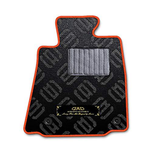 DAD ギャルソン D.A.D エグゼクティブ フロアマット HONDA (ホンダ) SABER セイバー 型式:UA1/2/3 1台分 GARSON モノグラムデザインブラック/オーバーロック(ふちどり)カラー:オレンジ/刺繍:ゴールド/ヒールパッドグレ