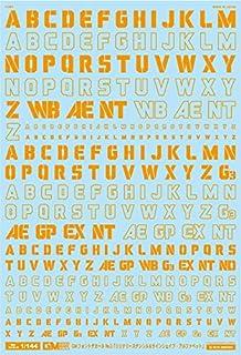 1/144 GM フォントデカール No.3 「ミリタリーステンシル&ラインシェイプ・アルファベット」オレンジ