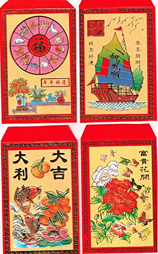 200 PCS of Colorful-Chinese Red Envelopes-'Good Luck Every Year, Sail Smoothly for the Whole Year, Big Luck and Big Profit, Flower Blossom Bring Happiness' Written in Chinese (Left to Right)-Measured 4.1' x 2.75'