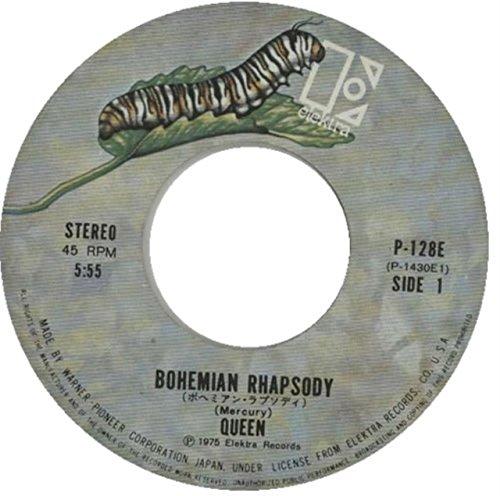 """BOHEMIAN RHAPSODY 7 INCH (7"""" 45) UK EMI 1975"""