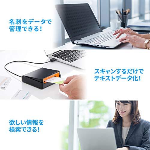 イーサプライUSB名刺管理スキャナOCR搭載WinMac対応WorldcardUltraPlusEZ4-SCN005N