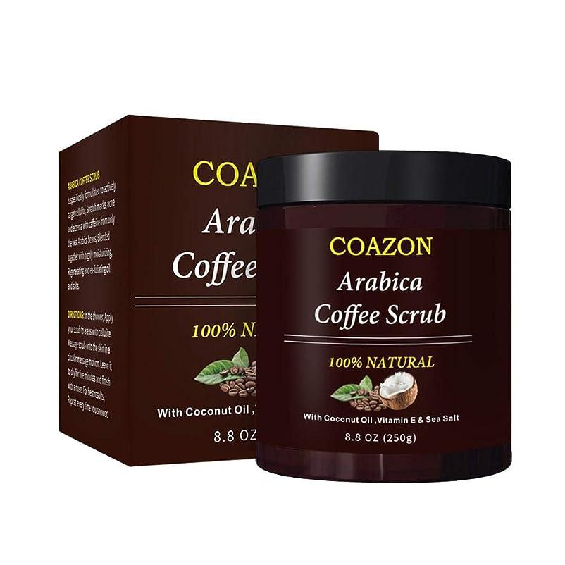 中央概念完全に乾くColdwhite ボディースクラブ 角質除去ホワイトニング保湿抗セルライト治療のためのコーヒー介護者の自然死海塩クリーム 240g