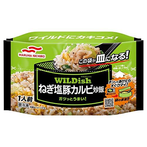 [冷凍]マルハニチロ WILDishねぎ塩豚カルビ炒飯 250g×16袋