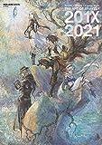 BRAVELY DEFAULT II Design Works THE ART OF BRAVELY 201X - 2021 (SE-MOOK)