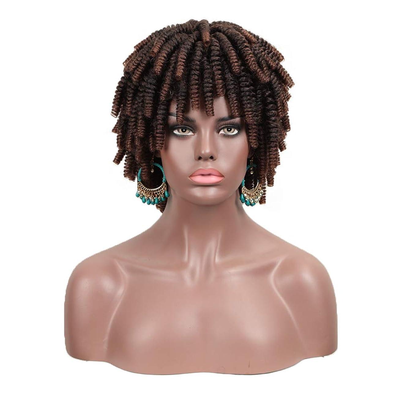 FASHION IDOL Spring Twist Braids Wig Curly Jamaican Bounce Jumpy African Bomb Twist Braids Wig Sythetic Short Ombre Color Wig For Black Women (T1B/30)