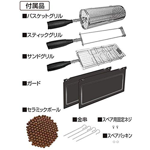 MARUTAKA(丸隆)『ロースターグリル(ON-04)』