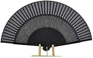 Rangebow® - HQF06 Color Negro Silk Border & Bamboo Ribs fabs Ventilador de Mano con Bolsa