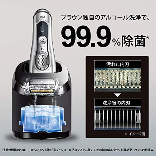 【除菌洗浄器付き】ブラウンメンズ電気シェーバーシリーズ99292cc5カットシステム洗浄器付密着3Dヘッド人工知能自動調整水洗いお風呂剃り可【Amazon.co.jp限定】つや消しモデル