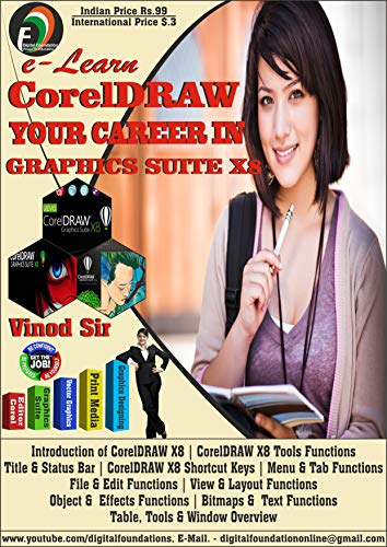 CorelDRAW Graphics Suite X8 (Latest Version): Lifetime Free Updates (English Edition)