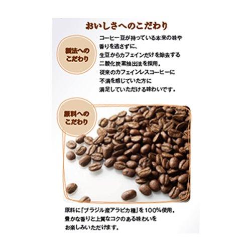 UCCおいしいカフェインレスコーヒーインスタントコーヒー45g