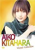 AIKO KITAHARA Visual Collection[DVD]