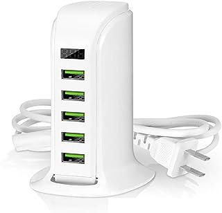5 منافذ شاحن USB متعدد USB محول شاشة LED USB محطة شحن عالمي للهاتف المحمول سطح المكتب شواحن المنزل ، أبيض