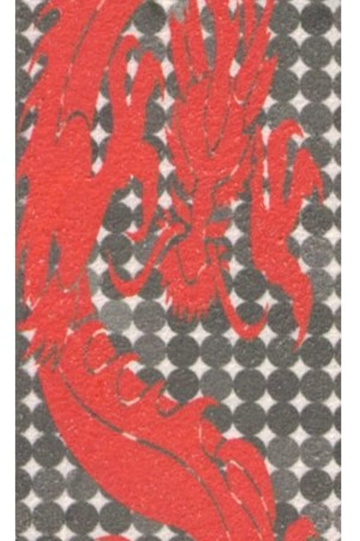 承認絶縁する関係ない弓具 弓付属品 美握り革 ドラゴン(赤黒) 山武弓具店 【F-307】