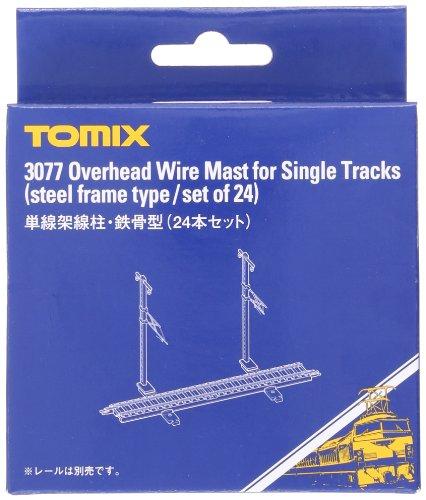 TOMIX Nゲージ 単線架線柱 鉄骨型 24本S 3077 鉄道模型用品