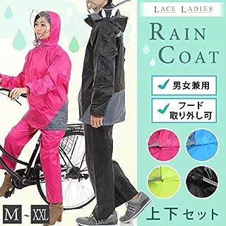 レインコート 上下 セット 自転車 男女兼用 反射テープ付き 作業用 自転車用 大きいつば 帽子 フード レディース