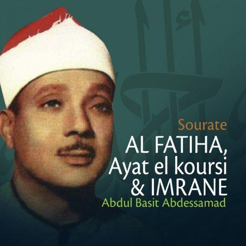 Sourates Al Fatiha, Ayat El Koursi et imrane (Quran - Coran - Islam)