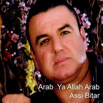 Arab Ya Allah Arab